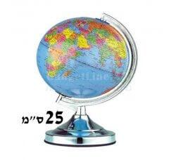 """גלובוס מנורה בעברית - 25 ס""""מ"""
